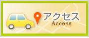 病院へのアクセス