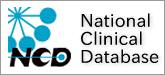 ナショナルクリニカルデータベース